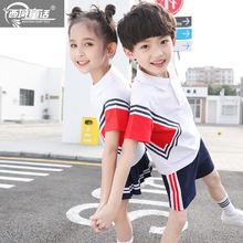 西域童话幼儿园园服纯棉小学生儿童校服短袖校服运动服套装定做
