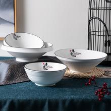 创意简约陶瓷餐具拉面玩碗白色圆形斗笠碗中式餐厅泡面碗沙拉碗