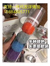 廚房不傷鍋刷第三代納米纖維清潔球纖維鋼絲球組合裝帶手柄批發