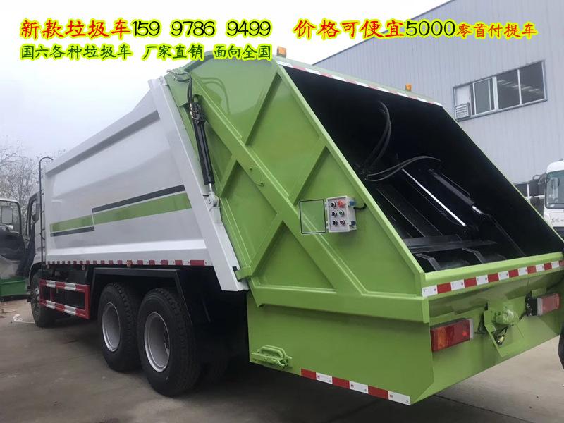 工厂用垃圾车垃圾压缩车多少钱一辆
