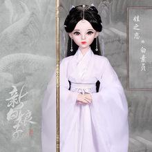 60厘米sd知否同款古装12岁白发皇妃三生系影视列娃娃儿童女孩玩具
