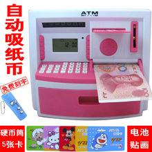 创意超大码ATM机存取款机迷你存款机儿童atm机储蓄罐罐存钱储钱罐
