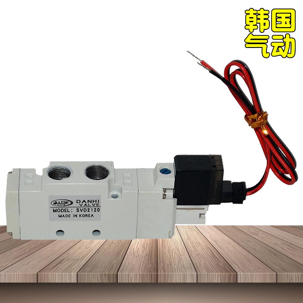 韩国DANHI丹海SVD2120二位五通电磁换向阀SANWO三和气动阀电磁阀