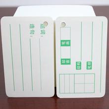 英语单词卡片小空白环扣式生字卡记忆手卡小学生识字田字格随身本