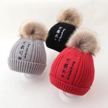 男宝宝文字毛线帽潮儿童时尚毛球针织帽婴儿秋冬保暖护耳套头帽女