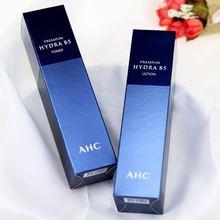 韩国AHC玻尿酸B5水乳补水保湿敏感肌舒缓套装化妆水乳液爽肤水