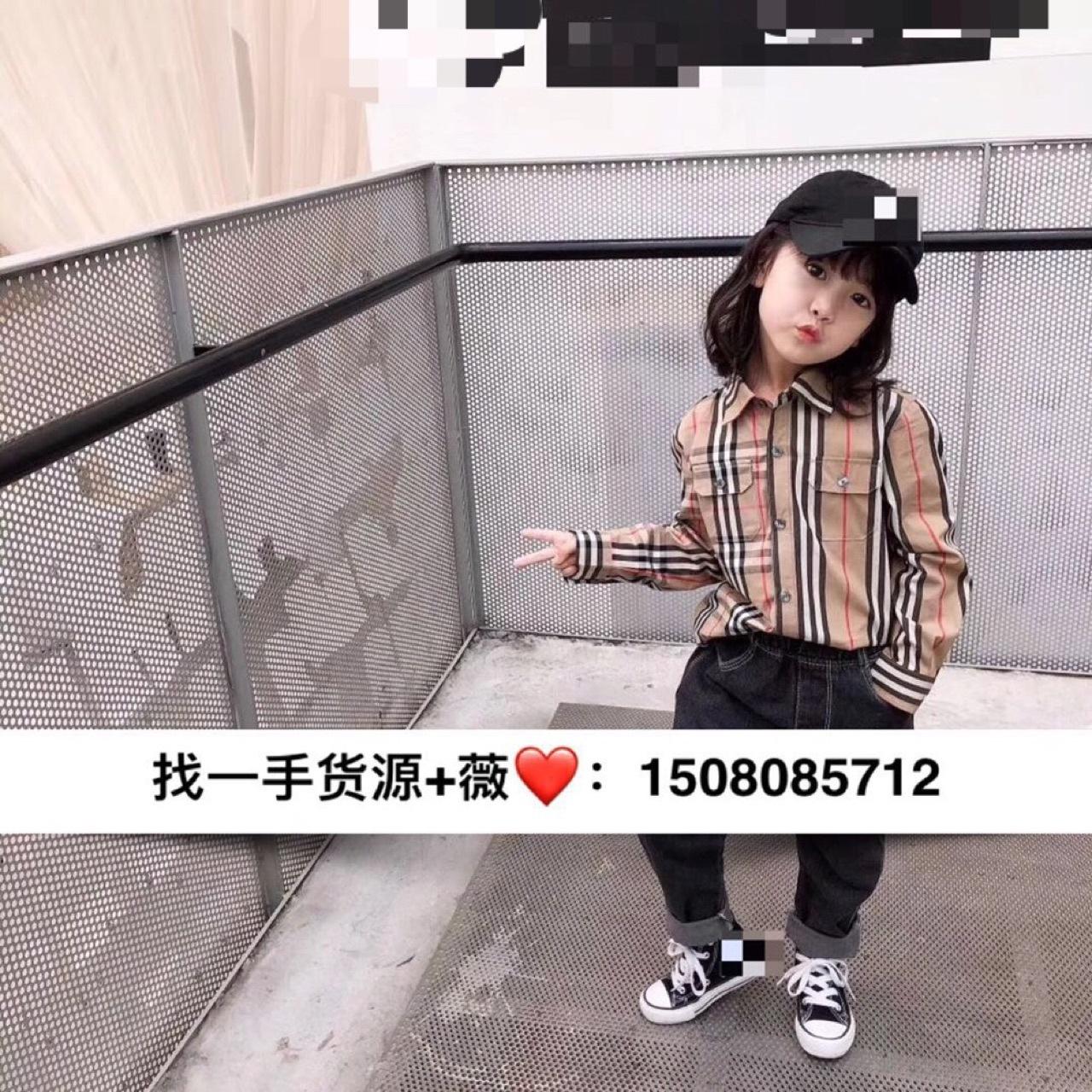2019夏季高端韓版童裝直批一手貨源廠家直銷一件代發微商代理加盟