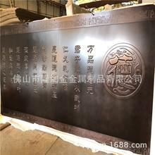 学校大型仿古铜字體精雕牌匾12厘铝板单面浮雕艺术门头造型实物图
