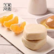 茉語【強烈推薦】補水保濕 蜂蜜柚子研磨手工冷制皂 OEM代加工