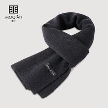 羊绒男士围巾秋冬季格子商务纯色年轻人围脖长款生日礼物礼盒