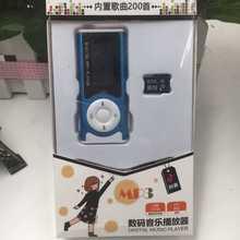 有屏插卡MP3 铝壳长条音乐mp3播放器礼品运动随身听直销批发