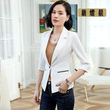 西装外套女韩版2019春夏新款修身白色七?#20013;?#26149;装小西装休闲西服