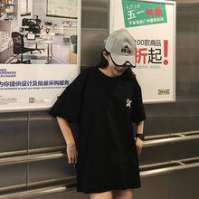 潮牌2019韩国新款女装夏款中长款短袖T恤女学生上衣