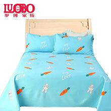 卡通婴儿床品纯棉布料宽幅 新品床单印花布 宝宝床上用品面料批发