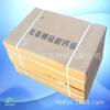 批发微孔硅酸钙抹面料 无石棉硅酸钙粉料,勾缝涂料欢迎订购咨询