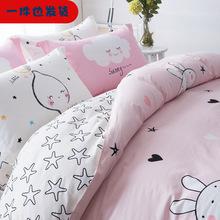 純棉1.8/2.0m單人被套床單全棉1.5米床雙人三件套床笠四件套
