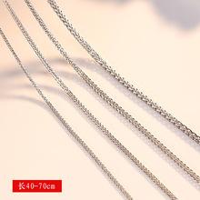 肖邦链S925纯银项链女银链子无吊坠加长款加粗单链裸链毛衣链60cm