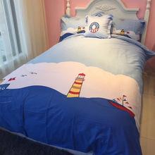純棉兒童床上用品四件套全棉被套男孩床單1.2米床三件套1.5m1.8米