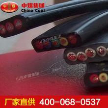 矿用屏蔽像套软电缆,屏蔽像套软电缆直销,电缆质量有保证
