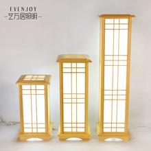 日式木艺立式韩式简约创意榻榻米落地灯和室台灯地灯喷漆磨砂2年