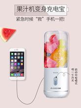 Chigo/志高便攜式榨汁機家用小型充電迷你炸果汁機電動學生榨