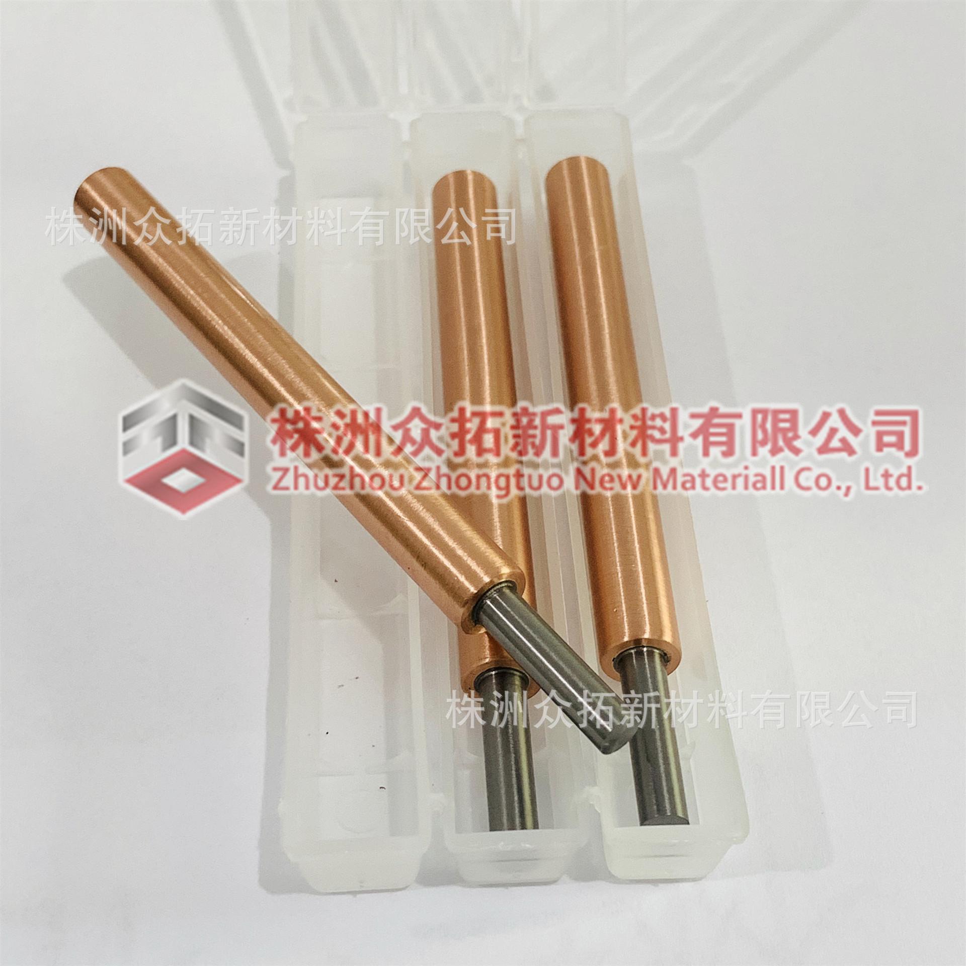镶嵌电极 点焊电极电极头无孔无缝厂家可定制
