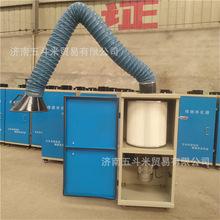 1.1kw焊烟机 单臂焊烟净化器 小型移动式工业用 焊接烟尘除尘机器