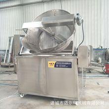 热销香菇干专用油炸机哪里有 土豆片油炸成型设备生产厂家 现货