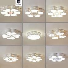 卧室灯智能简约现代圆型led吸顶灯温馨创意客厅儿童房餐厅灯具