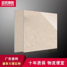 通体大理石砖釉面砖 800x800全抛地面砖 厨房地板砖 瓷砖批发