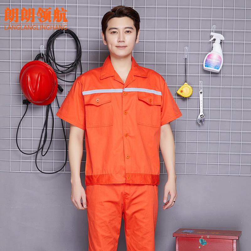 夏季防静电短袖劳保工作服套装汽修工厂车间工服工装?#21697;?#25209;发定做