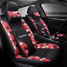 汽车坐垫夏季荣威i6 RX3 RX5 350 360卡通女亚麻四季专用全包座套