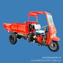 精品销售轮式三轮车楼房拉料用柴油三轮车大马力的自卸液压运输车