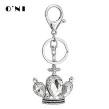 歐美潮牌皇冠鑲鉆金屬鑰匙扣女士時尚包包創意掛件禮品鑰匙圈批發