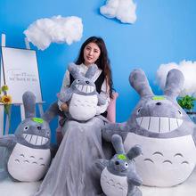 可爱毛绒玩具龙猫公仔长毛绒龇牙空调毯玩偶抱枕礼物礼品