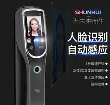 人脸识别全自动智能指纹锁多功能家用智能防盗锁兰博2号源头厂家