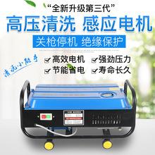 家用清洗机感应电机超高压洗车机高压水泵全自动便携刷车水泵
