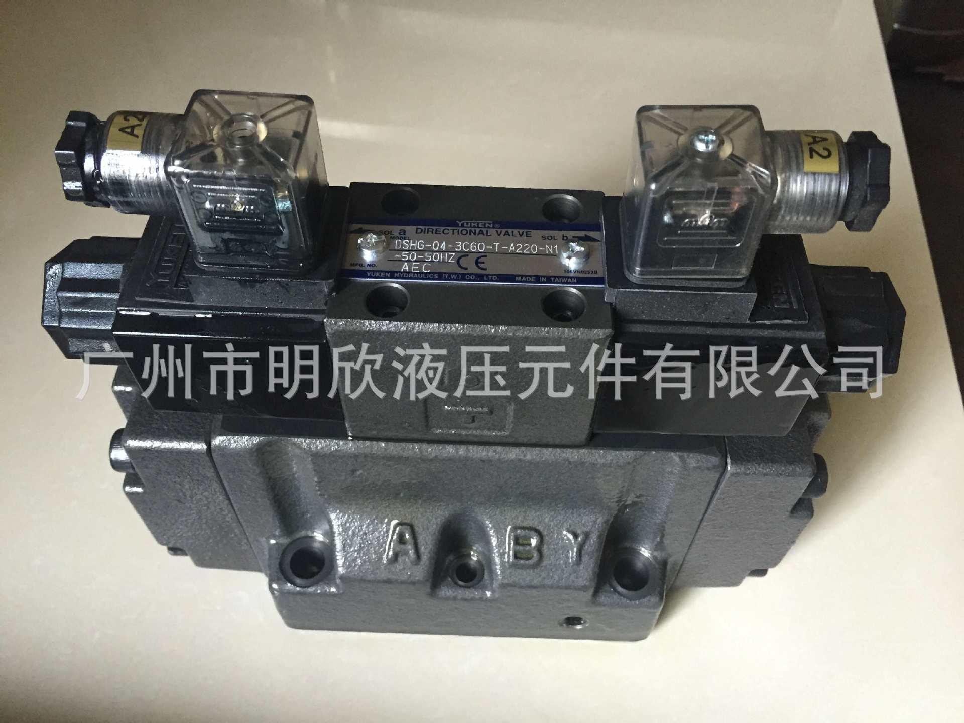 edfhg-04-140-3c40-xy-31t台湾油研正品yuken电液比例换向调速阀图片