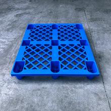 网格九脚塑料托盘 新款批发塑料卡板 出货专用田字型塑胶卡板