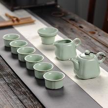 潤澤汝窯開片可養功夫茶具套裝廣告禮品定制logo陶瓷茶具茶壺批發
