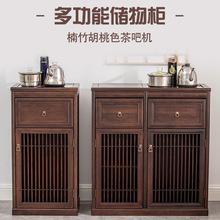 茶柜茶水柜家用客厅茶柜架置物架多层泡茶台烧水壶一体烧茶柜转角