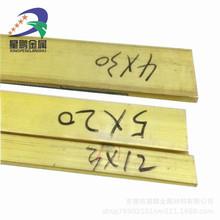 异型黄铜排装饰铜条厂价定做直销 地板压边金色铜条 雕刻黄铜板片