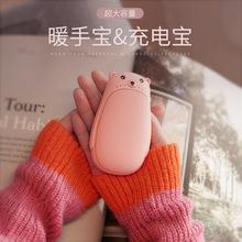 馬卡龍小熊USB充電暖手寶寶 迷你可愛大容量便攜移動電源工廠直銷