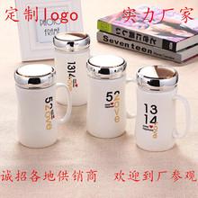 1314镜面杯创意陶瓷杯定制logo水杯广告马克杯带盖水杯子