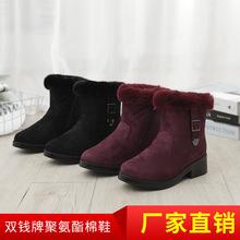 冬季女鞋棉鞋低跟中老年人棉靴子女靴短靴媽媽鞋加絨保暖棉鞋女款