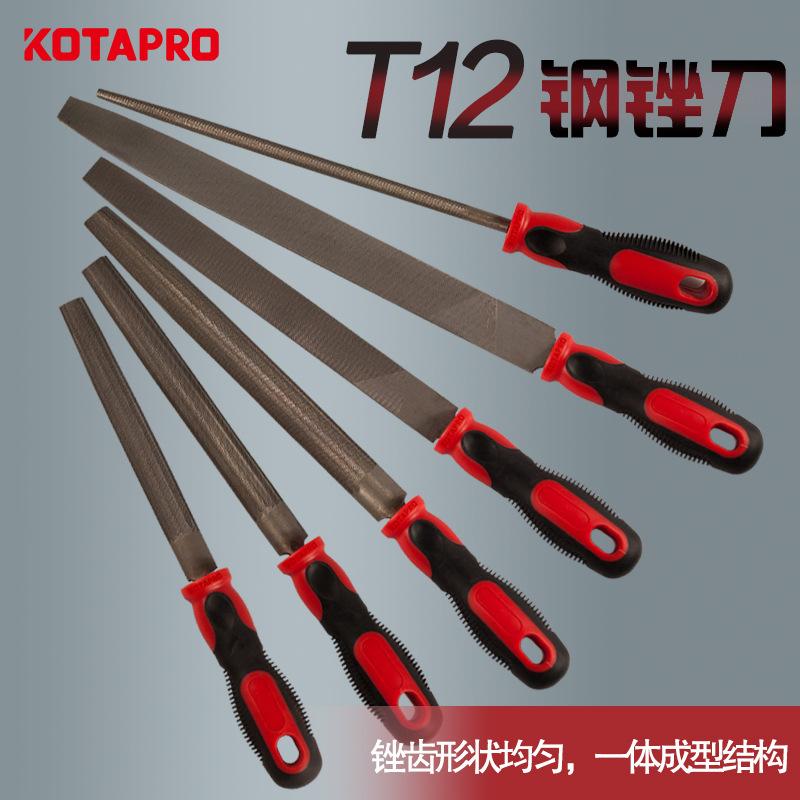 亞馬遜廠家批發雙色手柄銼刀 金屬木工矬子平銼圓銼T12碳鋼銼刀