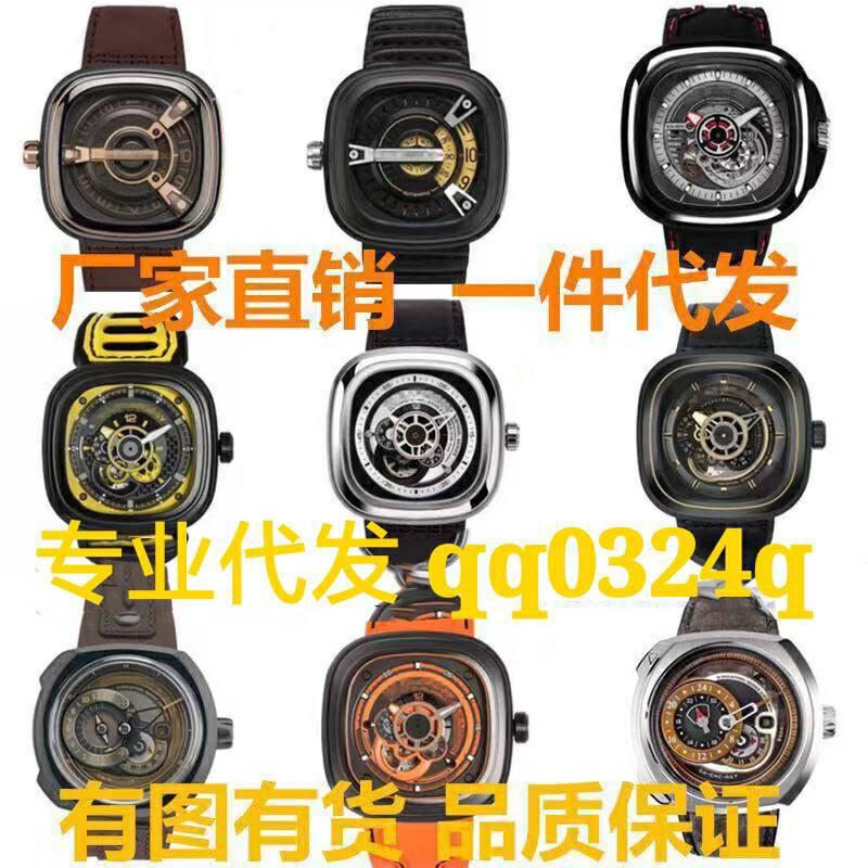 男士进口全自动机械表手表七个个星期五皮带防水橡胶多功能手表