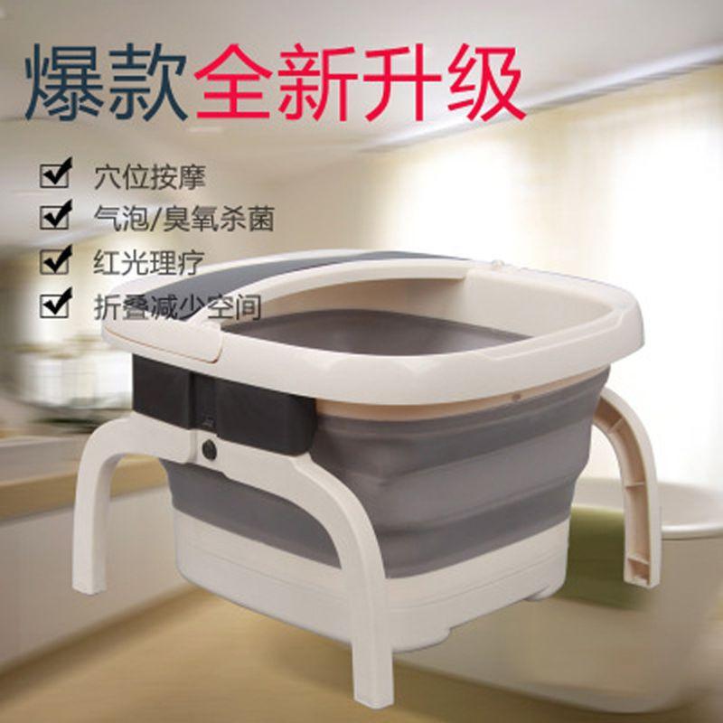 厂家直销自动折叠足浴盆加热足浴仪器泡脚桶电动洗脚盆折叠泡脚盆