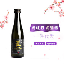 京姬匠大吟酿 100%山田锦 720ml 清酒 日本原装进口批发