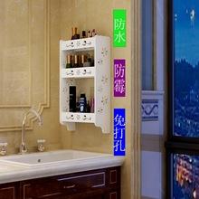 衛生間浴室置物架廁所洗漱臺化妝品壁掛整理收納壁架廚房掛柜